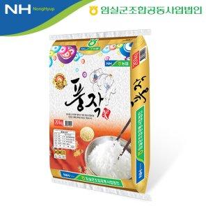 [임실농협] 풍작 쌀 20kg