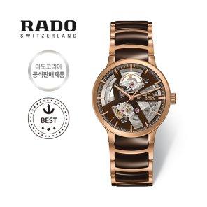 [스와치그룹코리아 정품] 세라믹 시계 남성시계 R30181312