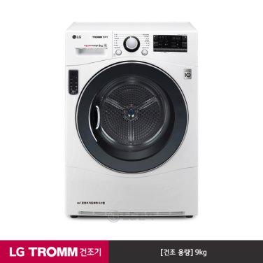 LG TROMM 듀얼인버터 건조기 RH9WI (9kg/전기식/화이트)
