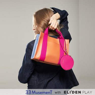 [33뮤즈먼트] 33 MusemenT  33 Cube Bag Small Orange (MB-1909-01S)