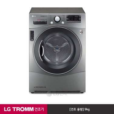LG TROMM 듀얼인버터 건조기 RH9SI (9kg/전기식/스톤실버)