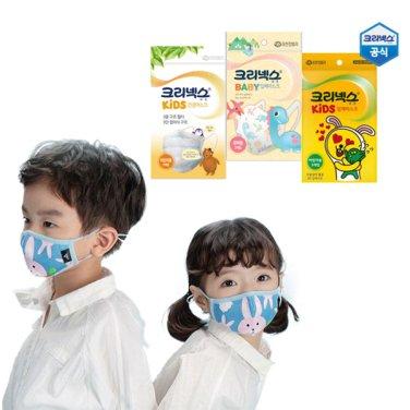 [크리넥스/3M/피키마스크] KC인증/KF94 카카오마스크/어린이 마스크 모음전
