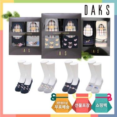 숙녀 인비져블 덧신 2족 양말선물세트 4종 택1