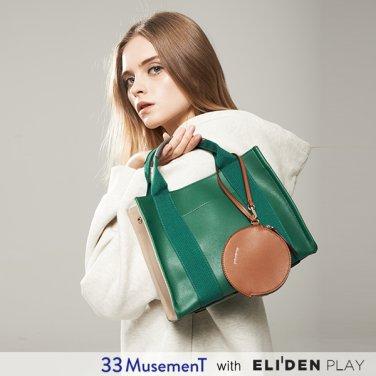 [33뮤즈먼트] 33 MusemenT  33 Cube Bag Small Green (MB-1909-01S)