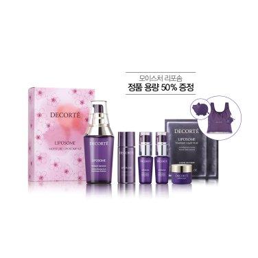 [NEW] 모이스처 리포솜 벚꽃 에디션 2019 세트