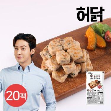 닭가슴살 큐브 불고기 100g 20팩