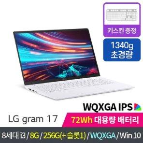 LG전자 그램17 17Z990-G.AA3AK