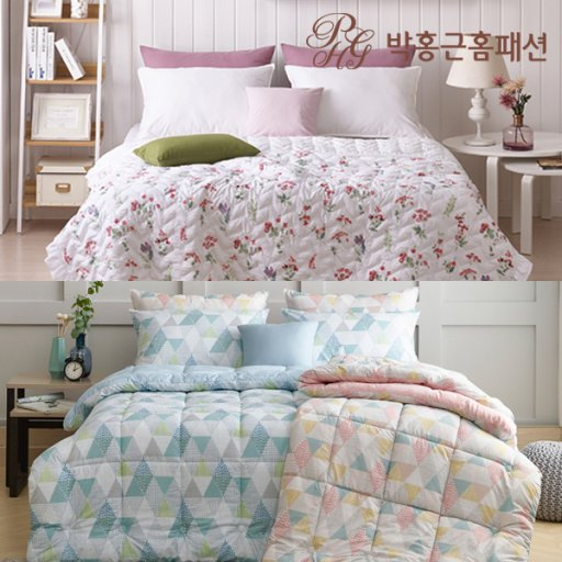 [박홍근홈패션]여름&간절기 이불베개세트 최대 60% Sale!