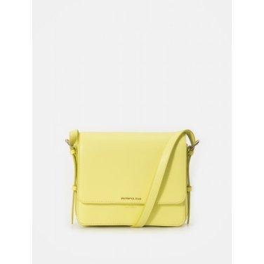 브라운 빈 미디엄 크로스백 - Yellow (BE01D3M41E)