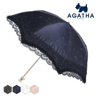 접이식 양산-더블레이스(AG1823)