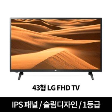 [19년 신상품] 107cm FHD TV 43LM5600GNA (스탠드형)