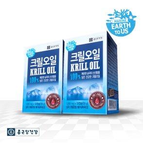 상품평 이벤트)종근당건강 본사직영 어스투어스 크릴오일 2박스 (2개월분)