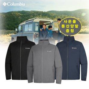 [사은양말증정]남성 방수 자켓 C11-WE0049