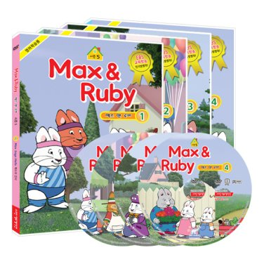 [DVD] Max and Ruby 맥스 앤 루비 시즌 5