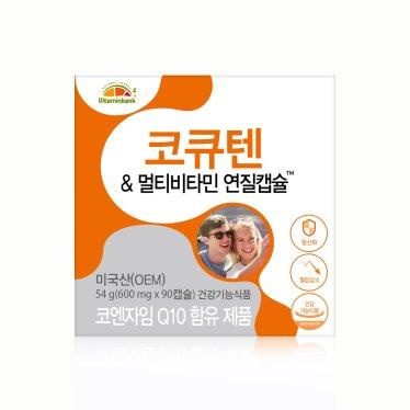 [비타민뱅크] 왐폴 코큐텐 멀티비타민 연질캡슐 90캡슐 (3개월분)