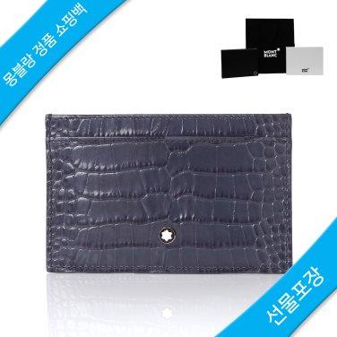 카드 지갑 112972 / 몽블랑 정품 쇼핑백