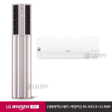 LG 휘센 듀얼 프리미엄 에어컨 FQ19P9DRA2M (로맨틱로즈/매립배관)