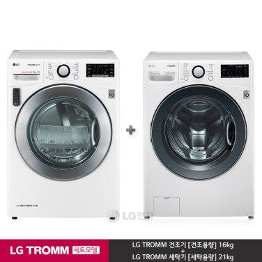 LG TROMM 건조기 RH16WC + 세탁기 F21WDT