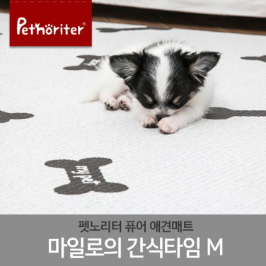 퓨어 애견매트 마일로의 간식타임 M