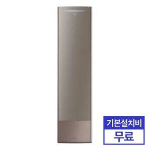 [삼성전자] 스탠드 무풍 에어컨 AF18RX977BZK (58.5㎡) 3등급 [전국기본설치무료]