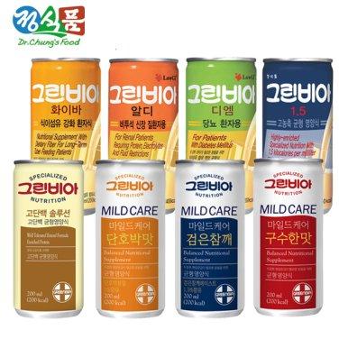 그린비아 화이바外 균형영양식 (환자식/소아영양식) / 무료배송