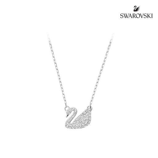 Swan Pave 펜던트 5187404