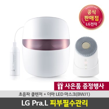 [LG전자]LG프라엘 필수관리세트 초음파클렌저+더마LED마스크 BCK1+BWJ1