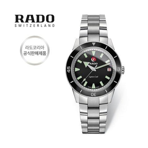 [스와치그룹코리아 정품] 스틸 시계 남성시계 R32500153
