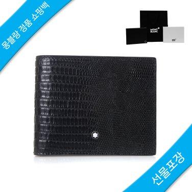 마이스터스튁 셀렉션 리자드 반지갑 116285 / 정품 쇼핑백 증정