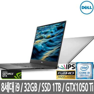 DELL XPS15-9570 D639X9570106KR 인텔8세대/GTX1050Ti