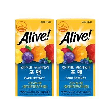 얼라이브 포맨 60정 2병 / 4개월분