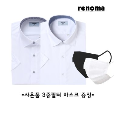 레노마셔츠 반소매 화이트슬림핏 4종(사은품증정)