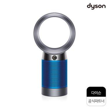 [다이슨공식파트너][리뷰이벤트] 공기청정기(공기청정선풍기) DP-04 블루