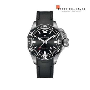 H77605335 카키 프로그맨 42mm 블랙 러버 남성 시계