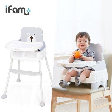 아이팜 포터블 유아 식탁의자 부스터의자 아기식탁의자 이유식의자