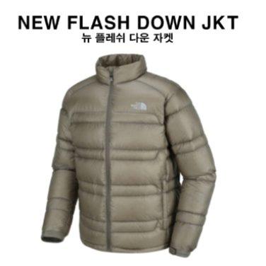 1 M'S NEW FLASH DOWN JKT [NJ1DI57] 남성용 뉴 플래시 다운 자켓