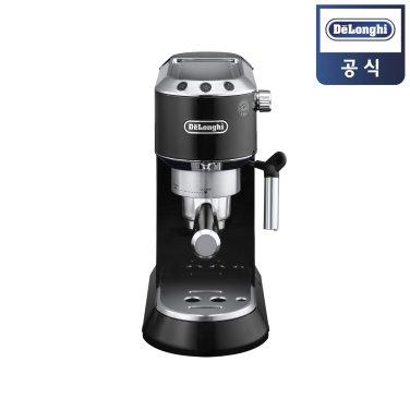 드롱기 에스프레소 커피머신 EC680.BK