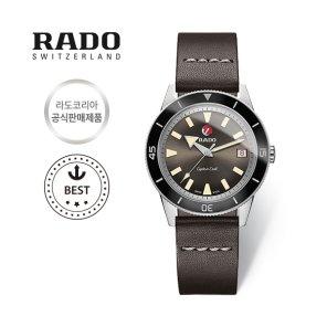[스와치그룹코리아 정품] 가죽 시계 남성시계 R32500305