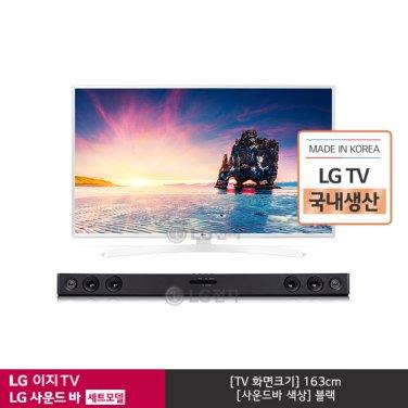 울트라 HD TV 65UK6400KNG (스탠드형/벽걸이형) + 사운드바 SK1D (블랙)