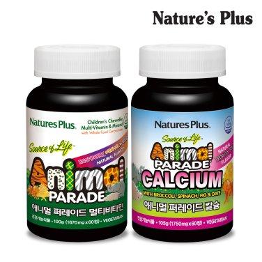 네이처스플러스 애니멀퍼레이드 멀티비타민 + 칼슘