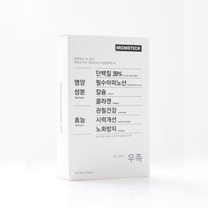 맘스틱 우족