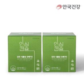 [안국건강] 안국 식물성 오메가 3 2박스