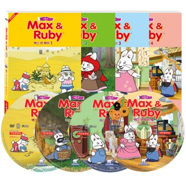 [DVD] Max and Ruby 맥스 앤 루비 시즌 3