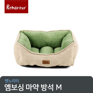 [펫노리터] 엠보싱 마약방석 M