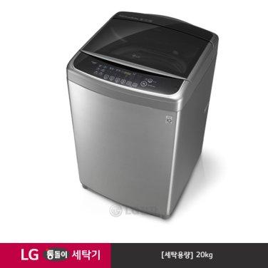 통돌이 블랙라벨 플러스 세탁기 TS20VV (20kg/모던스테인리스)