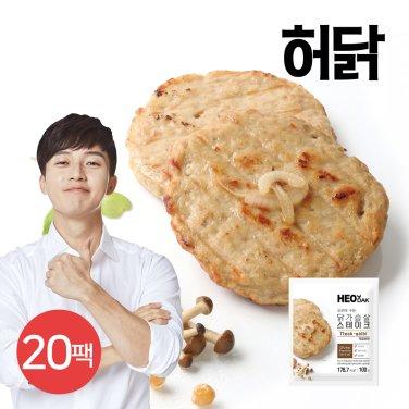 오븐에 구운 닭가슴살 스테이크 떡갈비 100g 20팩