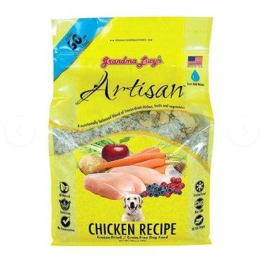 [갤럭시펫] 그랜마루시 그레인프리 아티즌 닭고기 1.4kg