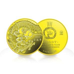 2012 임진년 메달