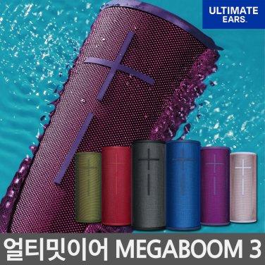 얼티밋이어 MEGABOOM3 블루투스 스피커 / 사은품 증