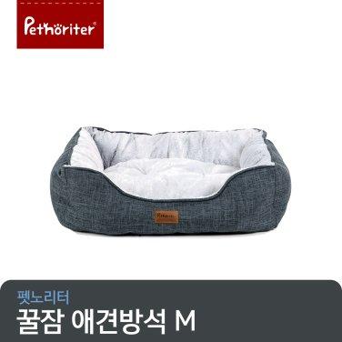 [펫노리터] 꿀잠 애견방석 M